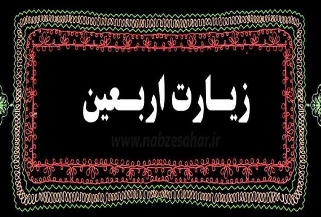 پخش زیارت اربعین در موکبی به وسعت ایران