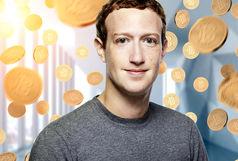 اشاره عجب مدیرعامل فیسبوک به بیت کوین