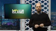 تبیین توبه در اسلام و مسیحیت