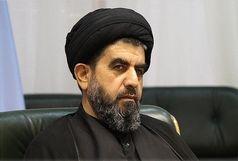 گرجستان از تحریم و فشارهای آمریکا وحشت دارد/ بانک مرکزی و وزارت خارجه درباره مسدودسازی حساب ایرانیان وارد عمل شوند