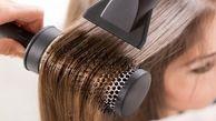 اگر موهایتان را کراتینه کردید، این مطلب را از دست ندهید