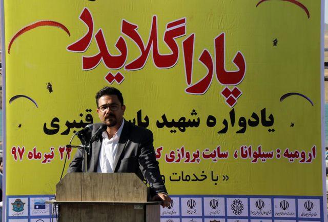 تلاش دولت برای برگزاری جشنواره های فرهنگی و ورزشی است