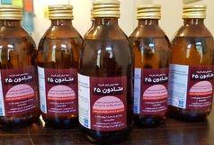 داروخانهها، بدون مجوز حق توزیع متادون را ندارند