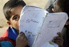 بیش از ۳۳٠٠ دانش آموز در آذربایجان غربی به چرخه تحصیل بازگردانده شد