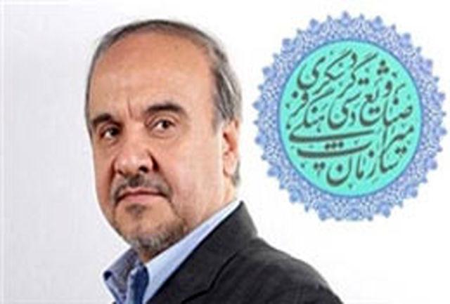 رییس سازمان میراث فرهنگی، صنایع دستی و گردشگری به ایلام سفر کرد