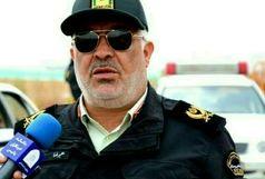 دستگیری کلاهبردار میلیاردی در خراسان شمالی