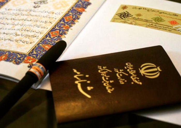 سیستان و بلوچستان؛ رتبه برتر کشور در پایین ترین نرخ طلاق