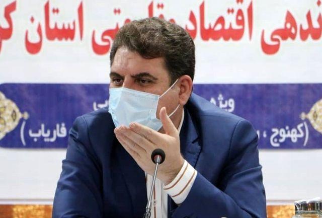 اردوگاه نگهداری معتادان در جاده رفسنجان زودتر تعیین تکلیف شود