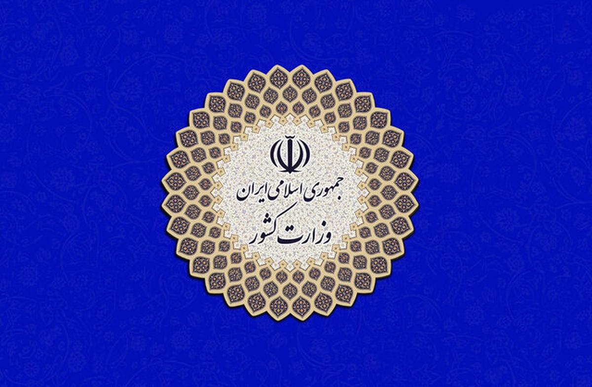 صحت انتخابات میاندورهای مجلس در آستانه اشرفیه تایید شد