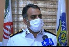  اطلاعیه پلیس راه انتظامی استان ایلام در خصوص محدودیت های کرونایی
