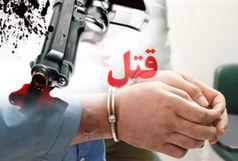 قتل در اسلام آباد غرب