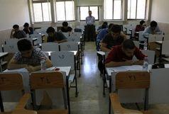 امتحانات دانشگاه شهید باهنر کرمان غیرحضوری برگزار میشود