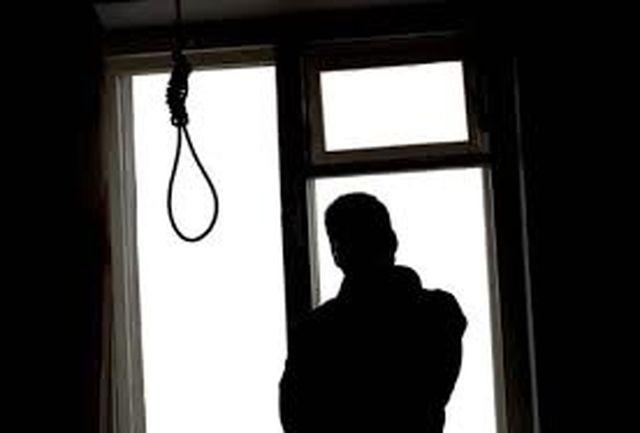 خودکشی؛ پدیدهای چند عاملی