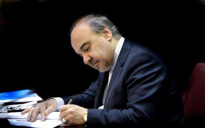 پیام  وزیر ورزش و جوانان خطاب به علیرضا بیرانوند