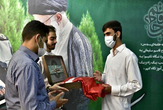 پرچم حرم امام حسین (ع) به جهادگر نوجوان کشور اهدا شد