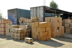 کشف قاچاق ۱۰ میلیاردی در ماهشهر