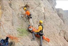 مرگ کوهنورد ۴۵ ساله بر اثر سقوط از صفه