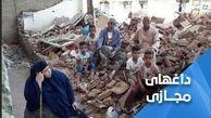 استمرار خشم مردم مصر از فساد حکومت السیسی