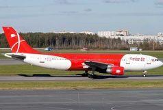 هواپیمای ایرباس از باند خارج شد