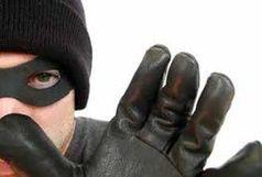 سرقت اطلاعات شهروندان با ترفند ثبتنام بسته حمایتی