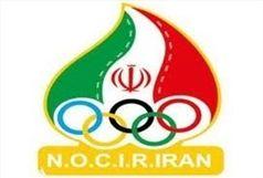 هیات اجرایی کمیته ملی المپیک بیانیه صادر کرد