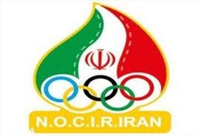 موزه ملی ورزش، المپیک و پارالمپیک افتتاح خواهد شد