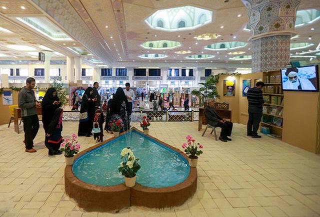 حضور وزارت ورزش و جوانان در نمایشگاه قرآن