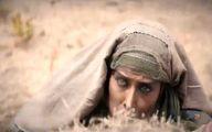 حسین یاری و مهتاب کرامتی با «مزار شریف» در تلویزیون