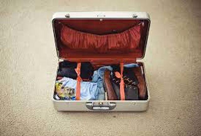 هرگز چمدانتان را در هتل زمین نگذارید