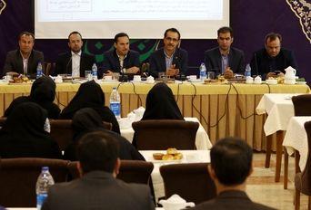 اولین همایش هم اندیشی توسعه مشارکت اجتماعی جوانان در شیراز