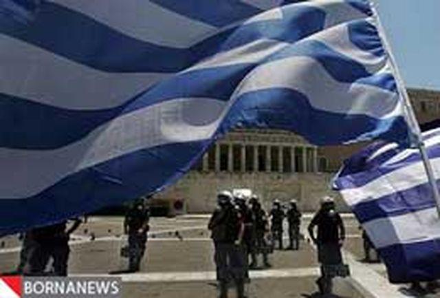 موافقت اتحادیه اروپا با پرداخت وام به یونان