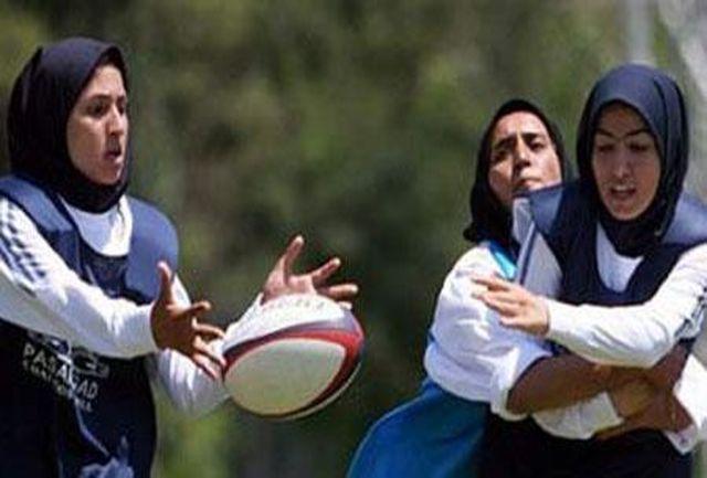 کرمانشاه میزبان رقابتهای راگبی بانوان «جام بیستون»