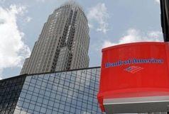 سود بانکهای آمریکایی ۳۶.۵ درصد در ۲۰۲۰ کاهش یافت