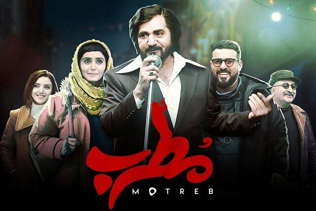 اصفهان درمیان ده استان برترجذب تماشاگر به سینما/ مطرب پرفروش ترین فیلم