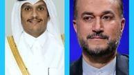 رایزنی وزیر امور خارجه قطر و امیرعبداللهیان درباره امنیت خلیج فارس