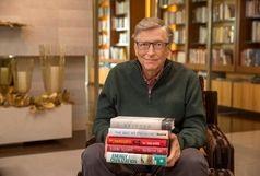 بیل گیتس محبوب ترین کتاب هایش را معرفی کرد