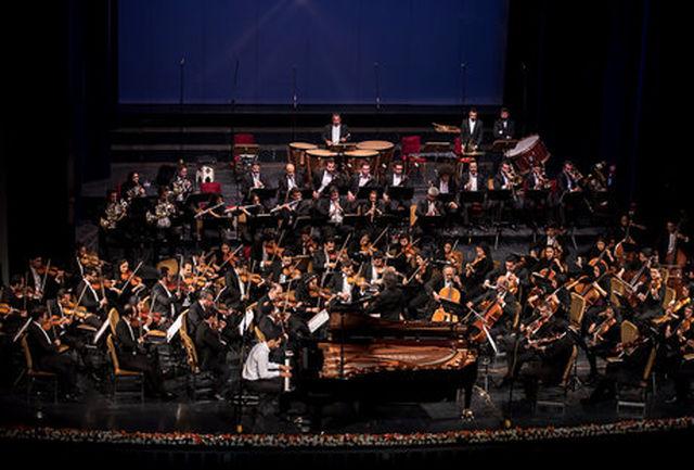 دو روزگی سی و چهارمین جشنواره موسیقی فجر