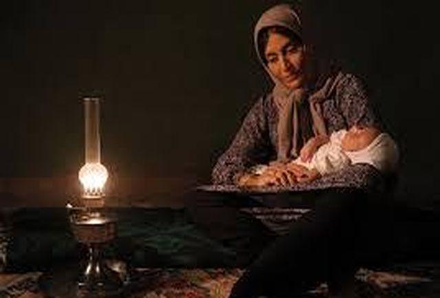 «شیار143» عید فطر اکران می شود
