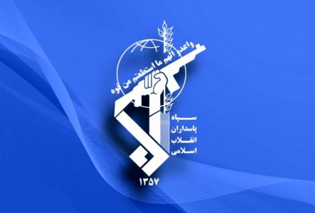 بیانیه سپاه در محکومیت تحریمهای اخیر امریکا علیه ایران