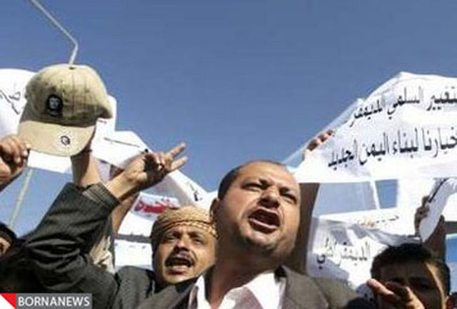 دولت موقت تونس امروز اعلام رسمیت می کند