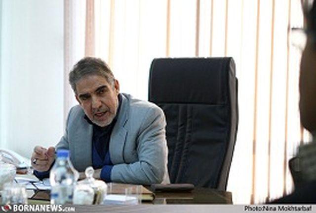 بحران خانواده در ایران جدی است