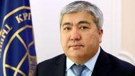 سفیر جمهوری قرقیزستان در ایران منصوب شد