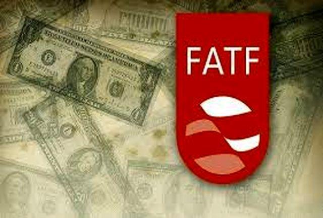 اجلاس شش روزه(FATF) از فردا برگزار میشود