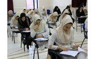 آغاز مهلت مجدد تکمیل مدارک داوطلبان دستیاری از امروز