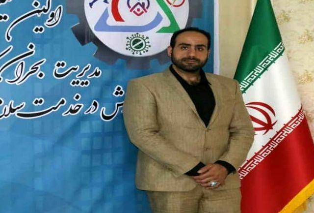 خوزستان صاحب خانهی پارکور میشود