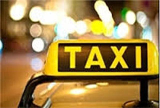 حل مشکل پول خُرد تاکسیها با اجرای طرح کیف الکترونیک