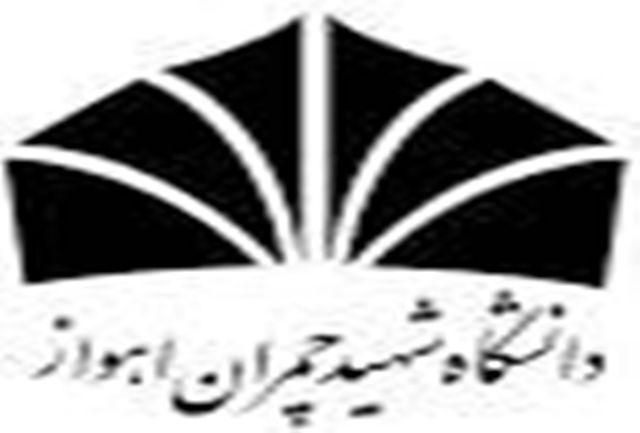 امکان دریافت شناسه دیجیتال(DOI)برای مقالات دانشگاه شهید چمران فراهم شد