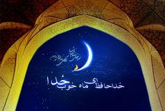 جزییات کامل اعمال شب آخر ماه رمضان