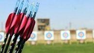 استاندارد سازی مجموعه تخصصی تیراندازی با کمان المپیک
