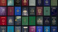 دلایل تفاوت رنگ در پاسپورتها